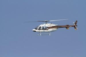 Ambulancia Aérea Operativo Bases Móviles del IEPC